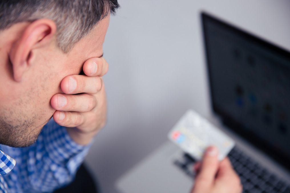 תביעת חוב בפשיטת רגל