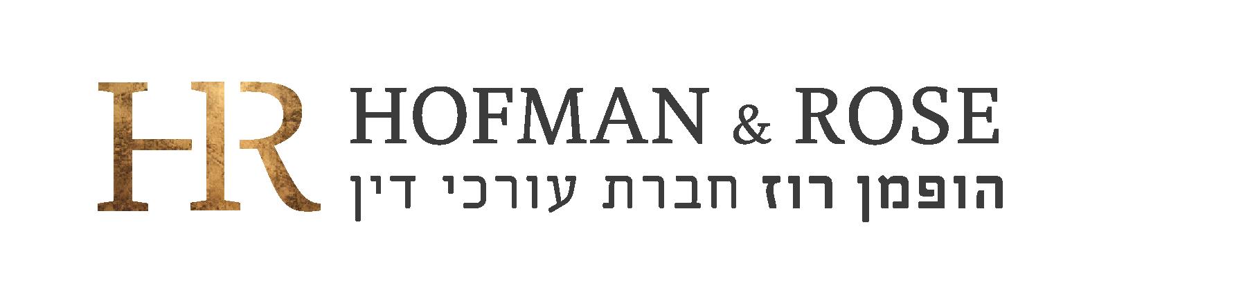 הופמן רוז - לוגו